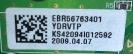 EBR56763401  EAX57606501  42G2_1